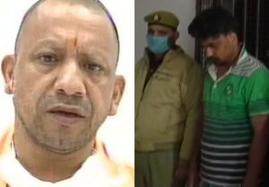 Hathras murder case: CM Yogi directs officials to invoke NSA against accused
