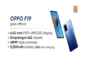 Oppo F19 Launched: See price and specifications