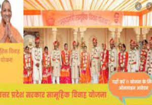 UP's 'Samuhik Vivah Yojana', a big success: State govt facilitates marriage of over 1.75 lakh daughters in 4 yrs