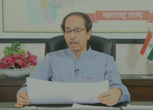 No lockdown but more restrictions under 'Break the Chain' campaign from 8 PM tomorrow: Uddhav Thackeray