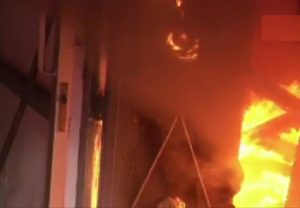 Fire breaks out at Delhi's Central Revenue building at ITO