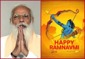Happy Ram Navami: PM Modi greets nation, says 'May Lord Shri Ram's immense compassion be continued forever on the countrymen'