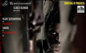 Viduthalai first posters out: Vijay Sethupathi teams up with Vetri Maaran in upcoming flick