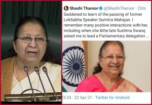 Shashi Tharoor tweets Sumitra Mahajan passes away; BJP says former LS speaker 'absolutely fine'