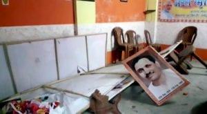 Bengal Violence; See Pics
