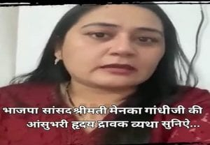 Cong leader falsely shown as Maneka Gandhi in viral VIDEO, she slams Centre on Covid-19