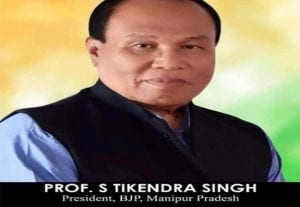 Manipur BJP chief Prof Tikendra Singh passes away due to Covid-19