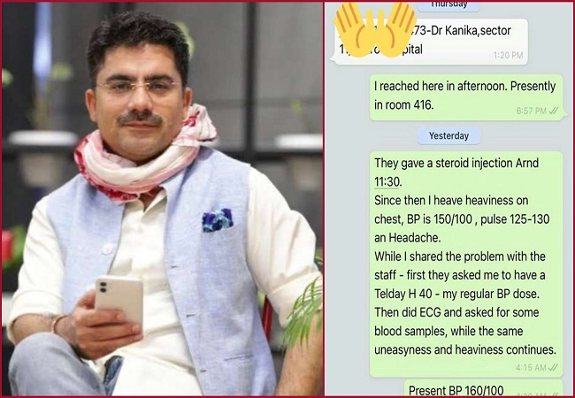 #JusticeForRohitSardana trends on Twitter as netizens demand investigation in anchor's sudden death