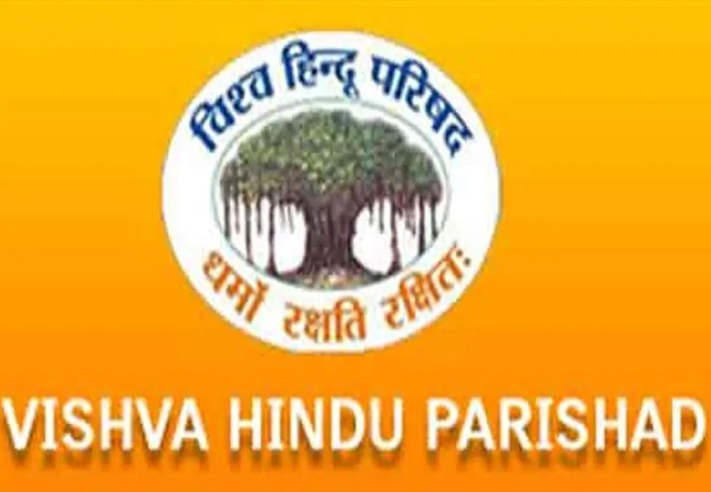 The violence, arson and looting in Bengal must be stopped forthwith: VHP condemsBengal violence