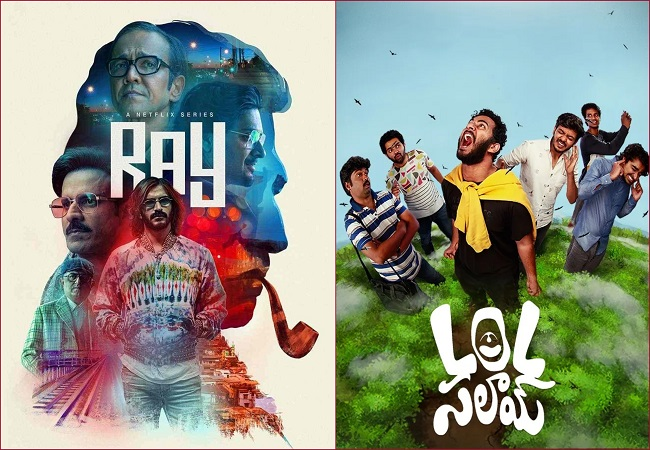 OTT releases in June 2021: 7 thrilling film and internet sequence releasing this week…. WATCH TRAILERS