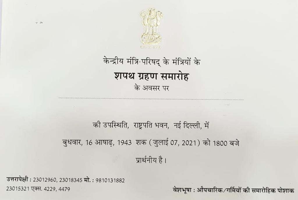 Cabinet Expansion Live Updates: Swearing-in ceremony to take place at Rashtrapati Bhavan at 6 PM