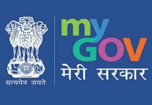CM Yogi launches 'MyGov-Meri Sarkar' portal for better public-govt interaction