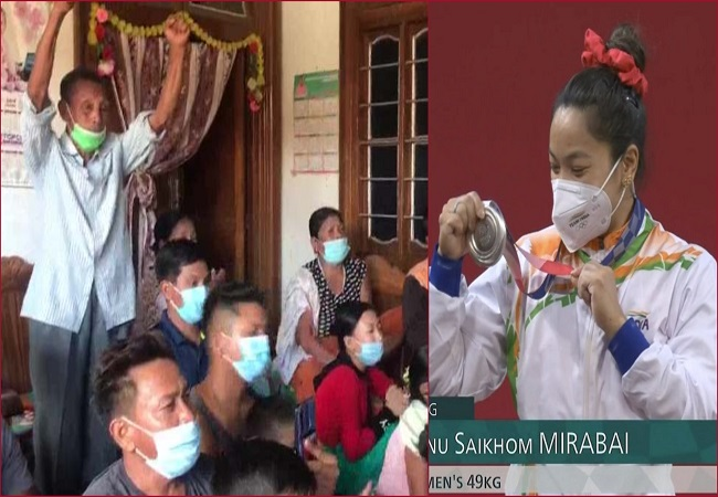 Watch: How Family and friends of Mirabai Chanu burst into cheers after she bagged a Silver medal at Tokyo Olympic