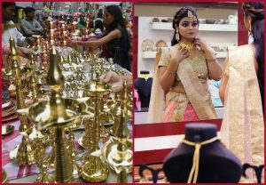 Dhanteras 2021: Date, Shubh Mahurat; 7 auspicious items to buy on this day