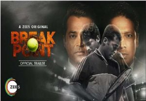'Break Point' trailer out : Leander Paes, Mahesh Bhupathi revealed why they broke-up