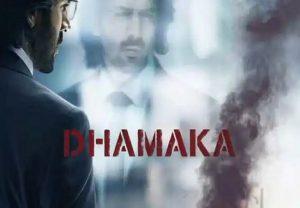 Kartik Aaryan's 'Dhamaka' trailer offers bone-chilling scenes
