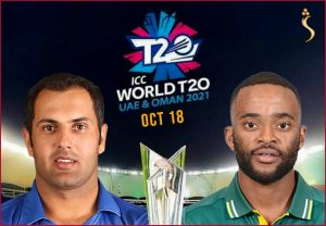 AFG vs SA ICC T20 World Cup Warm-up match Dream11 Prediction: Check Probable Playing XIs, Squads and more