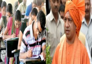 Uttar Pradesh govt to provide free coaching for UPSC Civil Services, NEET, JEE and other competitive exams