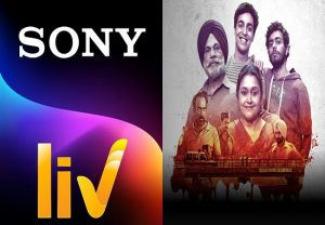 SonyLiv Releases in October 2021: Latest OTT web series, TV shows and Movies to watch (Trailers)